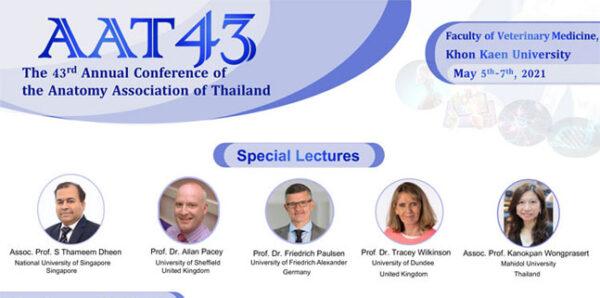 ประชุมวิชาการกายวิภาคศาสตร์แห่งประเทศไทย ครั้งที่ 43